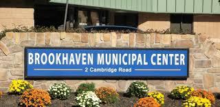 Planning Commission – Brookhaven Borough